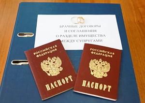 Семейный юрист в Москве