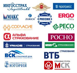Страховые компании в Москве