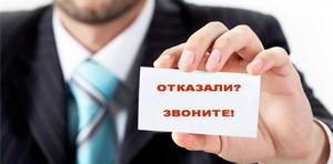 Услуги автоюристов в Москве