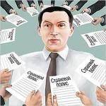 каско: выбор полиса и страховой - ЮрФилд