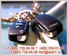 юридическая помощь-гарантийный ремонт автомобиля