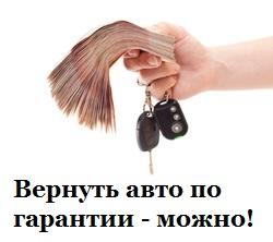 Можно ли вернуть авто по гарантии?