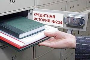 Кредитные адвокаты цены в Москве