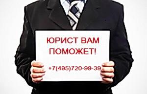 Адвокат цены на защиту в суде Москве