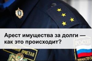 Кредитный юрист поможет в Москве