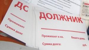 юрист по кредитам в Москве