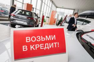 Услуги кредитного юриста в Москве
