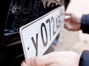 Снятие автомобиля с регистрационного учета