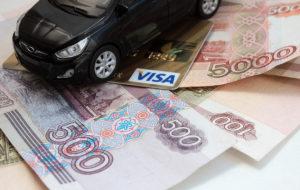 Оформление автомобиля в кредит в Москве