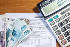 Снятие граждан с регистрационного учета