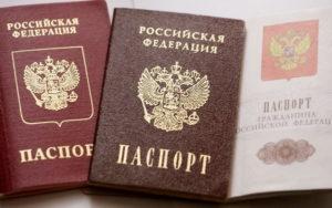 Снятие граждан с регистрационного учета по месту жительства
