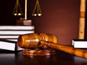 Признание права собственности в порядке наследования через суд