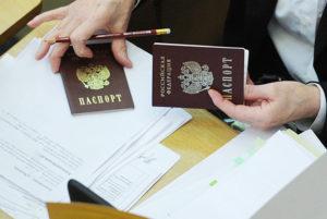 Исковое заявление о снятии с регистрационного учета по месту жительства