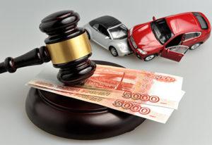 Что делать, если страховая подала в суд